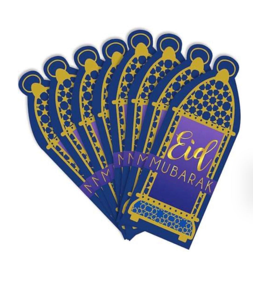Eid Mubarak Money Envelopes 8ct - Muslim Memories