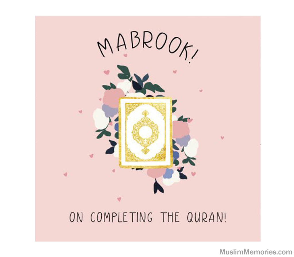 Mabrook Quran Completion Card