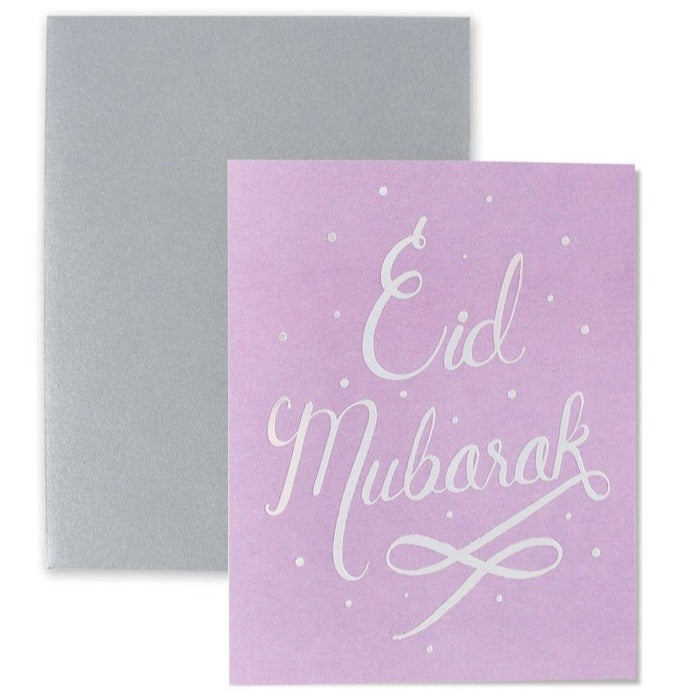 Eid Mubarak Calligraphy Card- Set of 8