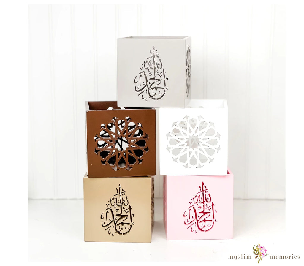 Multipurpose Wooden Decor (Alhamdulillah)