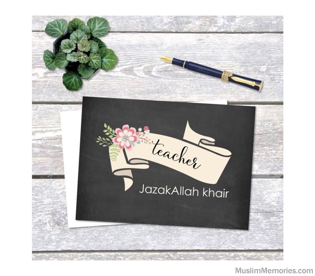 Teacher JazakAllah Card