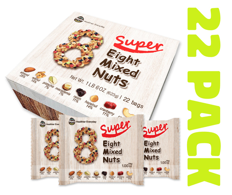 Super Eight Mixed Nuts Value Pack (6 TREE NUTS + 2 DRIED FRUIT) | 8, 22 PACK, 50 PACK