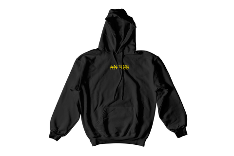 """Antics"" Embroidered Hoodie - Black & Yellow"