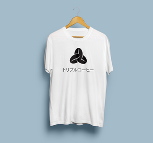 Triple Coffee Katakana T-Shirt