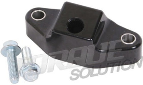 Torque Solution Rear Shifter Bushing Subaru Models (inc. 2002-2012 WRX / STI & 2013+ BRZ)