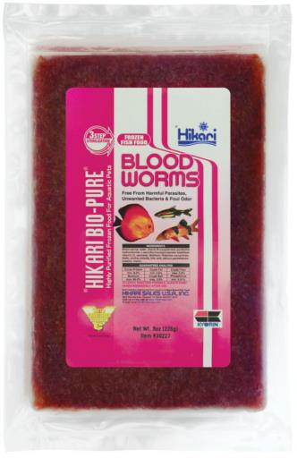Hikari Blood Worms 8 oz