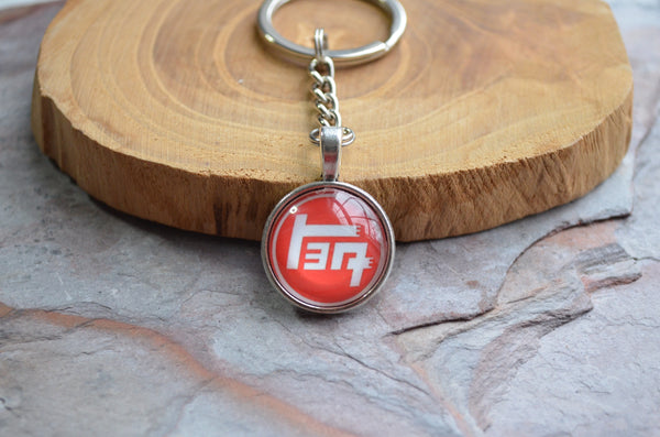TEQ Toyota Key Chain FJ40 Handmade Gifts Brass or Silver