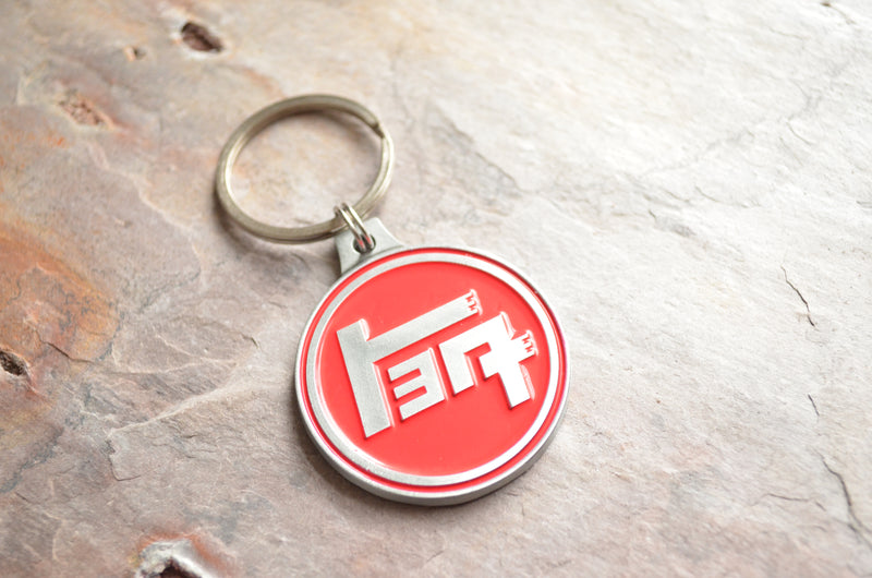 TEQ Toyota Solid Metal KeyChain Antiqued Silver Cast Metal Key Chain