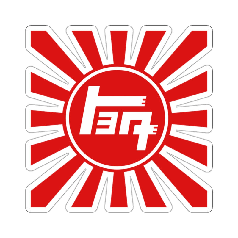 Toyota TEQ Rising Sun Japanese Imperial Flag Sticker by Reefmonkey