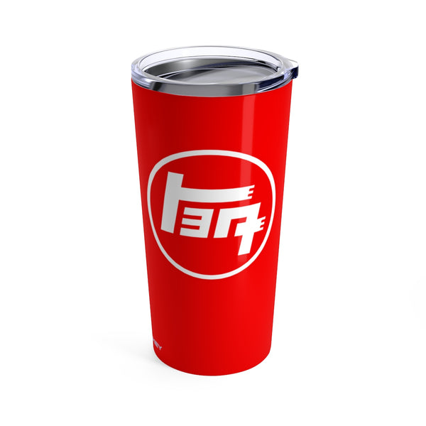 TEQ Tumbler Stainless Steel 20oz by Reefmonkey Toyota FJCruiser Land Cruiser travel mug