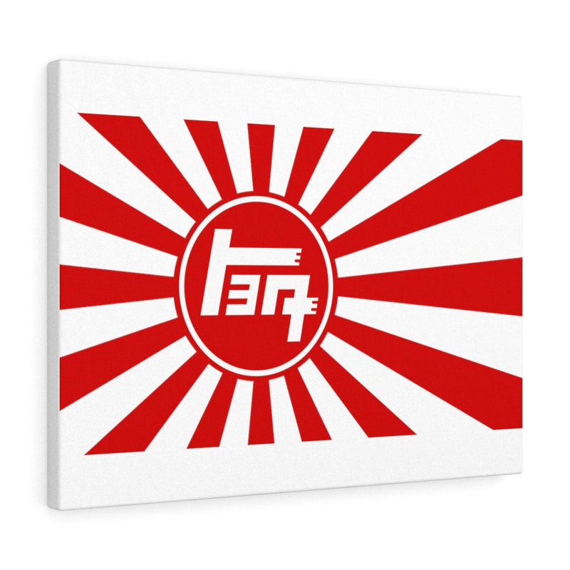 Toyota TEQ Rising Sun Japanese Imperial Flag Navy Style Canvas Gallery Wrap by Reefmonkey