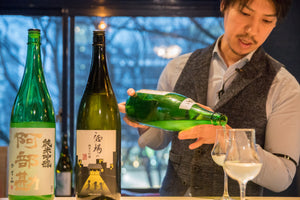 Sake Tasting Workshop / 旬の利き酒体験