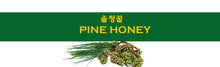 Load image into Gallery viewer, Pine Honey