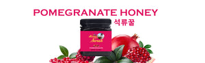 Pomegranate  Honey