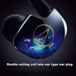 Audio-Technica ATH-IM50 In-Ear Earphones - Hi Fidel Audio