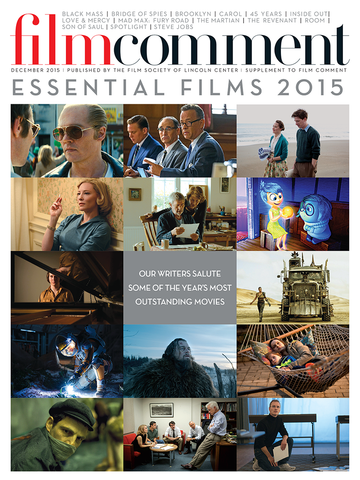 Essential Films 2015