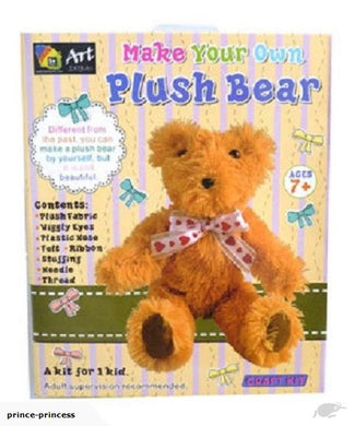 Craft Kit Make Your Own Plush Bear