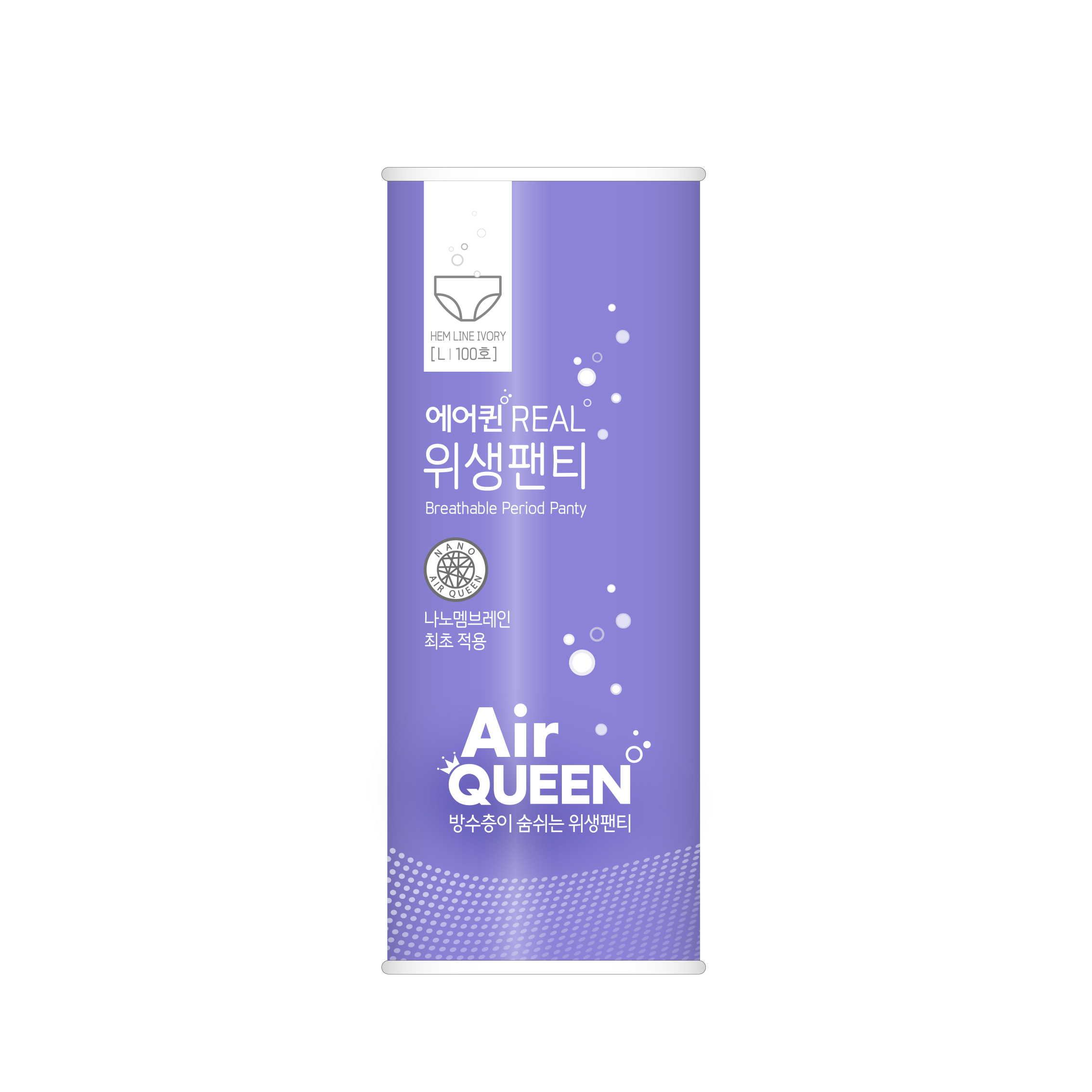 [Air Queen] - Air Queen Feminine Care