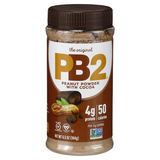 PB2 Powdered Peanut Butter 184g - Discount Active Nutrition - supplement store - supplement store near me - supplements store near me - recipes with protein powder - protein powder - protein powder vegan - protein powder near me