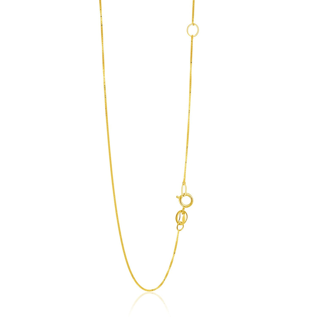 14k Yellow Gold Adjustable Box Chain 0.6mm