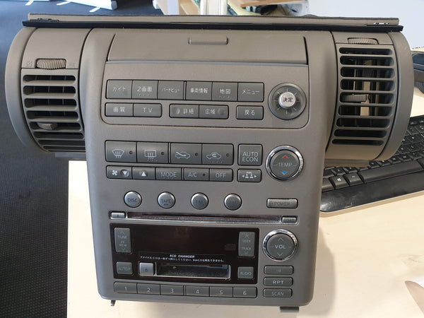 Nissan Center Radio/Climate Control failing 2001 -