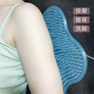 Bath Massage Pad - Redbovi.com