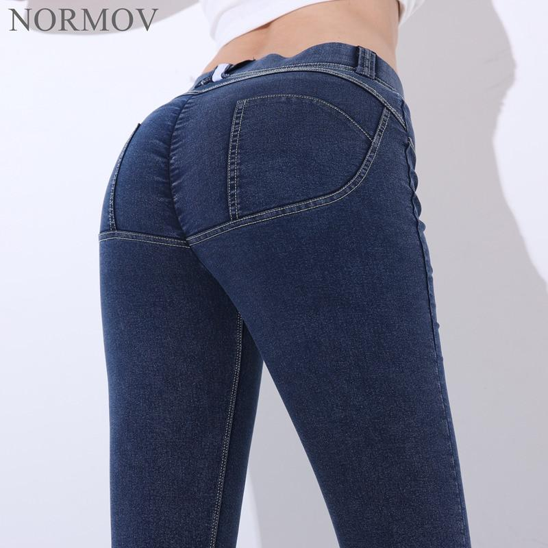 Low Waist Elastic Push Up Skinny Jeans