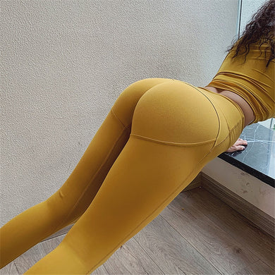 Women's High Waist Yoga Pants Tummy Control Workout Running 4 Way Stretch Yoga Leggings Yellow Scrunch Butt  Gym Sport Leggings - BHsportswear.com
