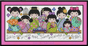 Kokeshi Friends Cross Stitch Pattern