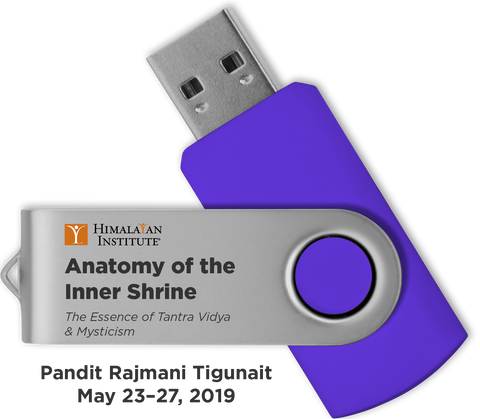 Anatomy of the Inner Shrine: USB Audio