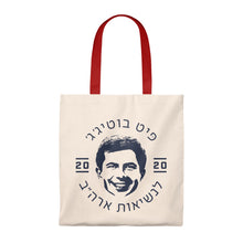 Load image into Gallery viewer, Pete For President Of The Unites States, Hebrew, Tote Bag - Boot Edge Edge Merch