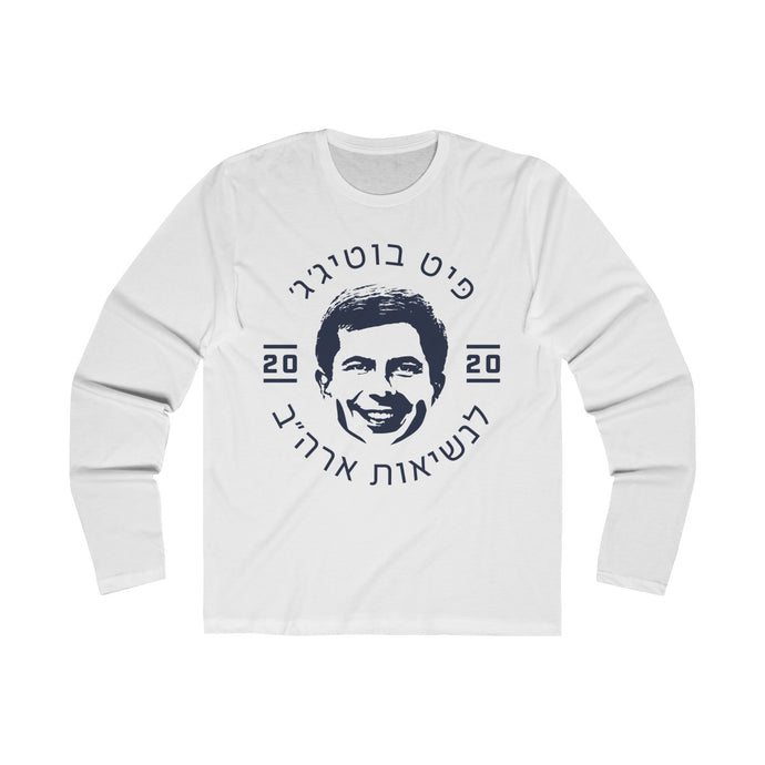 Pete For President Of The Unites States, Hebrew, Long Sleeve Crew Tee - Boot Edge Edge Merch