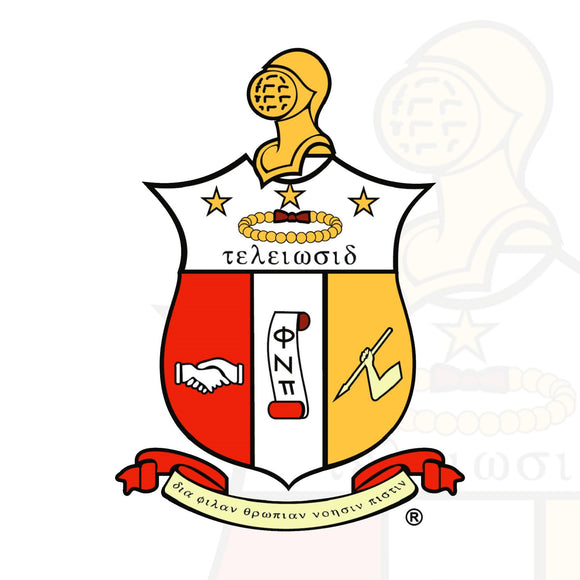 Kappa Alpha Psi Fraternity Inc