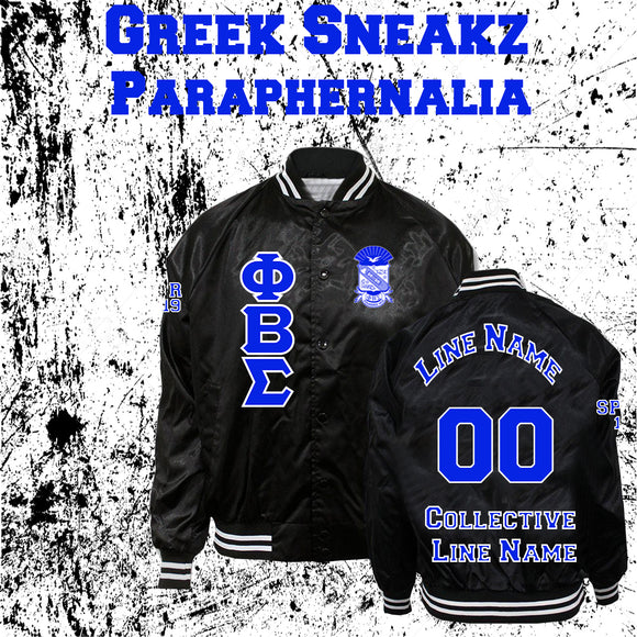 Phi Beta Sigma Satin Baseball Customizable Jacket