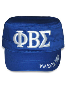 Phi Beta Sigma Adjustable Captain Cap