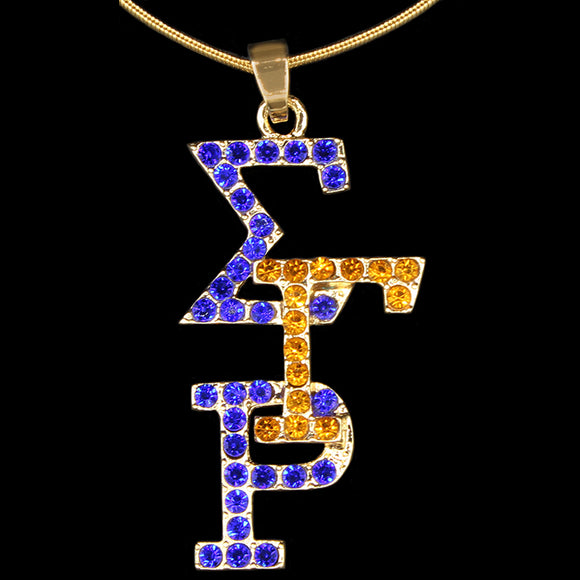 Sigma Gamma Rho Crystal Overlap Letters Necklace