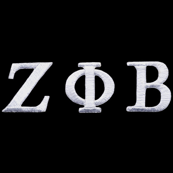 ZPB White Letter Sets 1'' Emblem W/Heat Seal Backing
