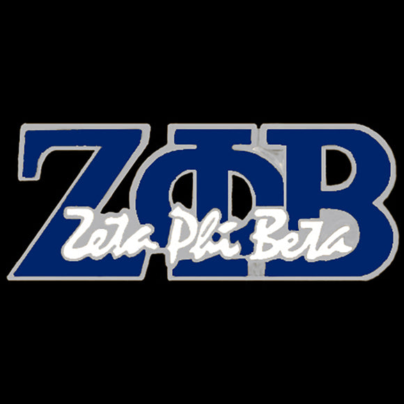 Zeta Phi Beta Royal Signature Lapel Pin 3/8 x 1