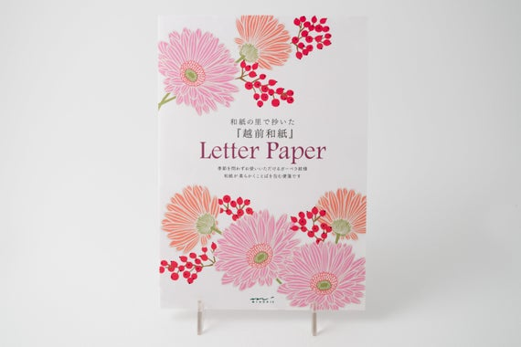 Japanese Floral Letter Pad and Envelopes