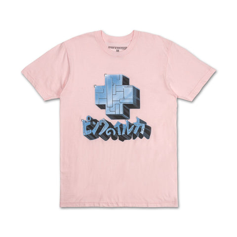 Promo Chrome Tee in Pink