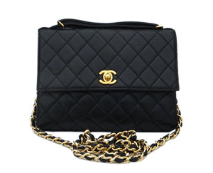 Authentic Chanel Vintage Black Quilted Flapover Handbag