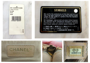 Authentic Chanel Caviar Tan Grand Shopper Tote (GST)