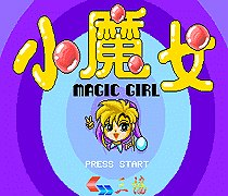 Magic Girl SEGA MegaDrive
