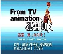 From TV Animation Slam Dunk SEGA MegaDrive