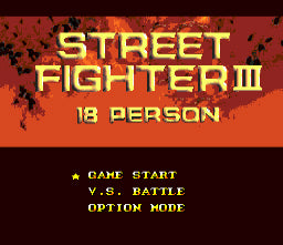 Street Fight III 18 Person SEGA Megadrive