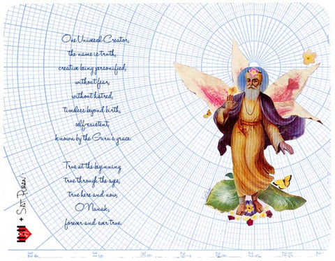 Guru Nanak Collage Notebook
