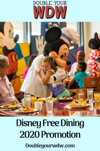 Free Dining 2020 Promotion Now Available