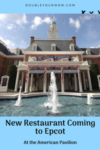 New Barbecue and Craft Beer Restaurant Coming to Epcot