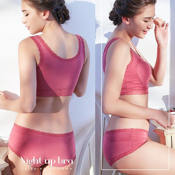 【ULTRA-LIFTS & SUPPORTS】Anti-Sagging Comfort Bra