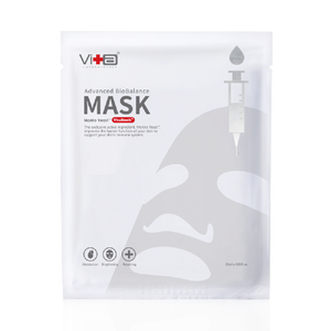 Swissvita MoMo Yeast Advanced BioBalance Mask (VitaBtech Upgraded) (25ml)